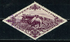 Touva Railroad Trane Locomotive Race with Camel stamp 1936