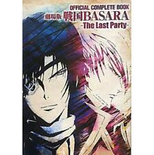 Sengoku Basara the movie The Last Party official complete book
