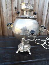 More details for vintage Самовар russian samovar tea maker teapot 45 Лет Победьi commemorative
