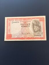 Malaysian Ringgit 10 Denomination Bank Note. Ideal For Collection.
