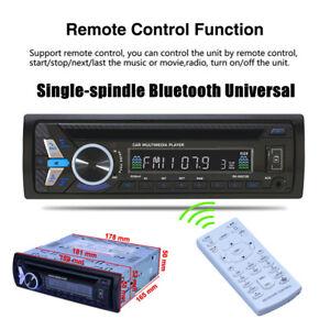 Car Single-spindle Bluetooth DVD CD Player MP3 Card Plug U Disk Player Dash Part