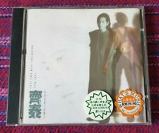 Chyi Chin ( 齊秦 ) ~ Best Collection 94 - 96 ( Malaysia Press ) Cd