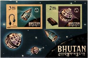 "Bhutan-2 & 3NU 1966 ""Space Satellite"" MNH Imperf Miniature Sheet #MS1525"