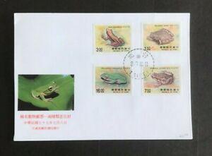 SC34 CHINA TAIWAN 1988 FDC Amphibians - frogs