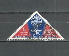 T311 - HAITI 1962 - MAZZETTA DI 10 MALARIA - VEDI FOTO