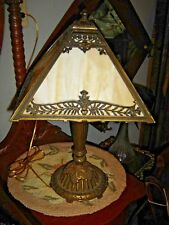 Antique Raised Texture Carmel Slag Glass Table Lamp    8939