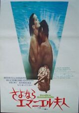 EMMANUELLE 3 Japan B2 movie poster SYLVIA KRISTEL SEXPLOITATION 1977 NM