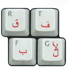 Red ARABIC KEYBOARD STICKERS for ALL PC LAPTOP Alphabet