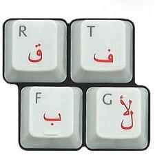Rot Arabische Tastatur Aufkleber für Alle PC Laptop Alphabet