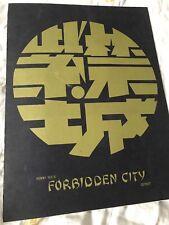 Detroit Menu Henry Yee's Forbidden City Chinese Restaurant