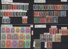 IRAQ: 1918-1972 Collection of Used & Unused Examples - 8 Stock Cards (31383)