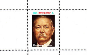 WRITER  CONAN  DOYLE  - 8 SOUVENIR SHEETS USSR LIMITED EDITION!!!!