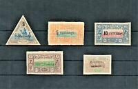 FRENCH SOMALI COAST OBOCK LOT OF 5 STAMPS 1894-1902 MINT HINGED OG HIGH CV