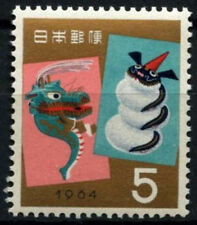 Japan 1963 SG#954 New Years Greetings MNH #D54897
