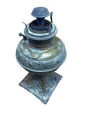 "Antique 1889 B&H Bradley Hubbard Table Oil Kerosine Lamp Cast Brass Ornate 12"" T"