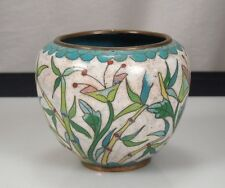 Chinese Cloisonne Floral Bamboo Vase 2.75""