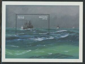 Maldive Islands 1990 WWII Milestones set & S/S Sc# 1431-41 NH