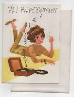 Vintage 1950s Girls Birthday Card Glitter 45 Records Rock n Roll Theme Unused