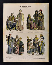 1880 Braun Costume Print Moslem Dress Damascus Syria Lebanon Middle East 19th c.