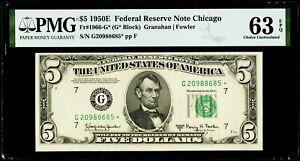 $5 1950E Federal Reserve * Star Note Chicago Fr#1966-G* PMG 63 EPQ Choice UNC.
