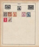 China Stamps on Album Page ref R18941