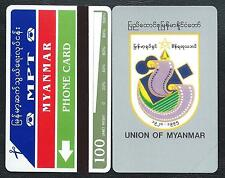 MYANMAR 1st BIRMANIE 100u MOVIE FESTIVAL 5000ex - MINT URMET Neuve