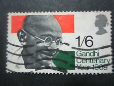 Old India 1969Gandhi Centenary Year HIGH Value Mint Hinged