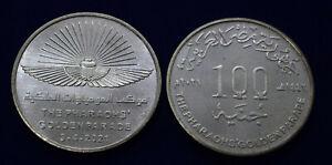 """2021 Egypt Egipto Египет Ägypten Silver Coins """"The Pharaohs Golden Parade 100Pnd"""