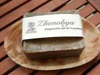 Bio Alepposeife Zhenobya Original Alepposeife 75 % Oliven- & 25 % Lorbeeröl