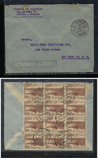 Angola  321  (12 stamps) on cover to  US           KL0525