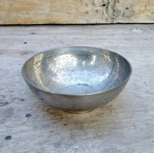 Vintage Brass Hand Carved Urdu Hand Calligraphy Ritual Bowl