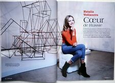 Mag 2014: NATALIA VODIANOVA_Prince HARRY_CAROLE BOUQUET_SANDRINE KIBERLAIN