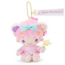 Little Twin Stars Lala Plush Keychain Starry Sky Jewelry Box ❤ Sanrio Japan