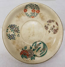 Antique Japanese Fine Enameled Satsuma Teacup Undertray Saucer Plate
