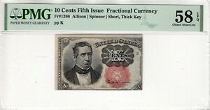 10 CENT FIFTH ISSUE POSTAL FRACTIONAL CURRENCY FR.1266 PMG CHOICE AU 58 EPQ(045)
