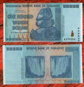Zimbabwe 100 TRILLION DOLLARS  ---  FANTASY COLECTORS BANKNOTE