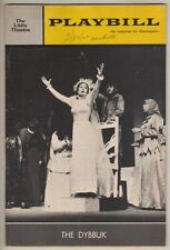 """Habimah  (National Theatre Of Israel)  Playbill  """"The Dybbuk""""   1964  Broadway"""