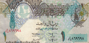 Billet de banque banknote QATAR DOHA 1 RIYAL état voir scan