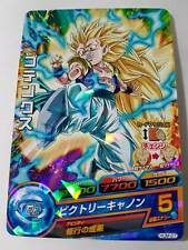 Carte Dragon Ball Z DBZ Dragon Ball Heroes Ultimate Booster Pack #HUM-27 Promo