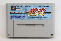 SHIEN The Blade Chaser SFC Nintendo Super Famicom SNES Japan Import US Seller