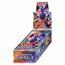 Japanese Pokemon Booster Box - Sun and Moon - Ultra Force SM5+