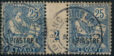 GREECE - SALONIQUE 1908, FRENCH LEVANT RARE USED PAIR, SEE...   #K241