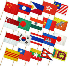"12x18 12""x18"" Set of 20 Asia Asian Countries Stick Flag wood Staff"