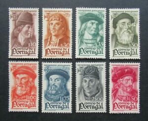 EARLY SET 1$ TO 50$ VF MNH NAVEGADORES PORTUGAL PORTUGUESE B402.40 START $0.99