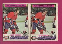 2 X 1977-78 OPC # 30 CANADIENS LARRY ROBINSON  ALL STAR EX-MT CARD (INV#2749)