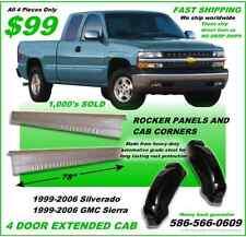 Chevrolet Silverado GMC Extended Cab Rocker Panels And Cab Corners 1999-2006
