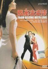 From Beijing with Love (1994) H.K Movie DVD _English Sub _Region 0_ Stephen Chow