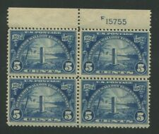 1924 United States Postage Stamp #616 Mint F/VF Plate No. 15755 Block of 4