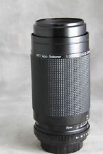 Rollei 70-210mm f/3.4~4.5 HFT Apo-Rolleinar Macro, EX++