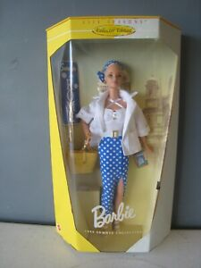 1998 Mattel Barbie Summer in Rome NRFB 19431 Lot#F45